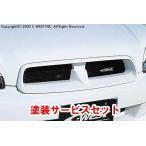 【シーウエスト】◆色番号塗装サービス付◆ レガシィ BH5 フロントグリル D型対応 未塗装品