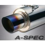 【ゴジゲン】ProRacer A-SPEC インテグラ LA-DC5 H13/6-H16/9 60.5φ