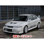 【ガレージマック】◆色番号塗装サービス付◆ EVO6 フロントリップスポイラー カーボン