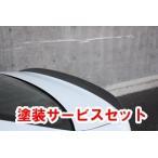 【ガレージベリー】◆色番号塗装サービス付◆ Audi A3セダン 8V トランクスポイラー カーボン