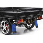 【シフトスポーツ】ハイゼットトラック S500P/S510P 慶虎 マッドフラップ(泥よけ) 2枚1SET カラー:ブルー