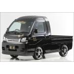 【シフトスポーツ】ハイゼットジャンボ S200P 2WD/S210P 4WD EF型後期 (H16/12〜) エアロ3点KIT (フロントバンパー/サイドパネル