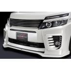 【シルクブレイズ】ヴォクシー ZRR80W ZS フロントバンパーリップカバー メーカー単色塗装済品 ブラック (202)