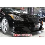 【ゼル パフォーマンス】◆色番号塗装サービス付◆ スカイライン V36クーペ GT フロントエアロバンパー
