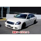 【ヴィーデ】◆色番号塗装サービス付◆ TEANA J31 MC前 3点キット