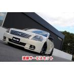 【ヴィーデ】◆色番号塗装サービス付◆ TEANA J31 MC前 フロントバンパースポイラー