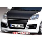 【ブリック】◆色番号塗装サービス付◆ パッソ KCG10/15系 BLICK IMPACT フロントバンパースポイラー
