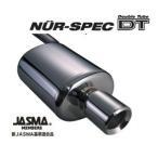 【ブリッツ】NUR-DT オッティ H92W Turbo ライダー専用