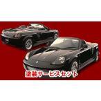 【ダムド】◆色番号塗装サービス付◆ ZZW30 MR-S  BLACK×METAL フロントバンパー