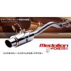 【タナベ】エスティマ CR50/55 MEDALION G-FORDAN GSR50W (RWT638LE)