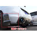【トライフォースカンパニー】◆色番号塗装サービス付◆ スイフトスポーツ ZC32 リアサイドアンダースポイラー