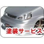 【タケローズ】◆色番号塗装サービス付◆ C24 SERENA フロントバンパースポイラー