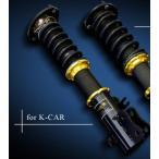 【アヴァンツァーレ】エブリィバン DA62V AVANZARE SUSPENSION SYSTEM for K-CAR