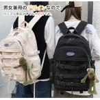 リュック バックパック ストラップ付き!韓国バッグ ストリート 通学通学バッグ 男女兼用 軽量 大人 リュックサック 大容量