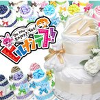 おむつケーキ 25枚 出産祝い  土曜日  桜 ベビー おすすめ sassy パンパース ベビーギフト・男の子 女の子 送料無料    売れ筋 オムツケー