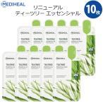韓国コスメ MEDIHEAL メディヒール ティーツリー ケア ソリューション エッセンシャル マスク EX 10枚セット ヒーリング パック スキンケア 正規品
