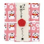 Yahoo!ANNIVERSARY WORLD[新商品]:はんかてぃ〜 招き猫(アップルティー) ハンカチ 紅茶 招き猫 プレゼント ギフト