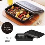Yahoo!ANNIVERSARY WORLD新商品▼TOOLS GRILLER ツールズ グリラー ブラック イブキクラフト グリル 料理 料理器具 キッチン プレゼント ギフト