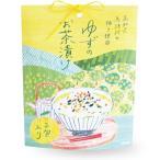 Yahoo!ANNIVERSARY WORLD[新商品]:ゆずのお茶漬け2包入り ゆず 柚子 お茶漬け プレゼント ギフト いい買い物の日 2018