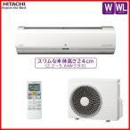 [くらしカメラ][カラッと除湿]搭載、充実機能エアコン RAS-W28G-W 主に10畳用