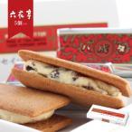 マルセイバターサンド 5個入り 六花亭 クッキー スイーツ お菓子 バターサンド ギフト  プレゼント お土産 北海道