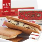 マルセイバターサンド 16個入り 六花亭 クッキー スイーツ お菓子 プレゼント ギフト お土産 北海道