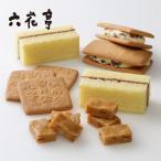 六花亭 ザ・マルセイ 15個入り マルセイバターサンド キャラメル お菓子 スイーツ ギフト プレゼント お取り寄せ 北海道