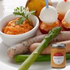 北海道野菜のディップ トマトチリ 120g入り ノースファームストック ディップソース ドレッシング ギフト お土産 北海道 お取り寄せ