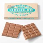 ロイズ、板チョコレートシリーズ。まろやかでやさしい味