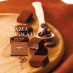 ロイズ生チョコレート マイルドミルク