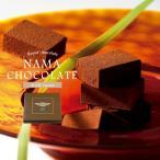 ポイント10倍 ロイズ  生チョコレート マイルドカカオ チョコレート スイーツ お菓子 ギフ...