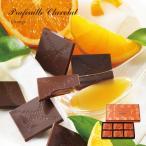 ポイント5倍 ロイズ プラフィーユショコラ オランジュ 30枚入り チョコレート お菓子 お土産 北海道 ギフト