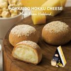 北海道ほっくチーズ 4個入り 北の窯 まんじゅう 餡子 和菓子 お菓子 スイーツ お土産 北海道