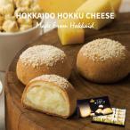 北海道ほっくチーズ 12個入り 北の窯 まんじゅう 餡子 和菓子 お菓子 スイーツ お土産 北海道 お取り寄せ