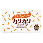 札幌カリーせんべい カリカリまだある? 北海道土産品人気商品!