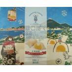 【冷凍品】はこだて雪んこ(プレーン)6個入/函館土産人気商品