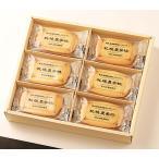 札幌農学校ミルククッキー 24枚入/北海道土産人気商品