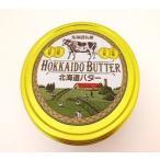 北乳 北海道バター
