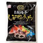 函館開陽亭いかすみラーメン 10食入
