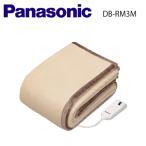 panasonic(パナソニック) 電気かけしき毛布(シングルMサイズ) 【DB-RM3M-C】