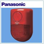 【カードOK!】Panasonic(パナソニック)警報ランプ付ブザー【EA5501】【屋側用】【AC100V】【防雨形】