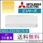 霧ヶ峰 Zシリーズ MSZ-Z...