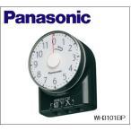【送料別】Panasonic(パナソニック) ダイヤルタイマー【WH3101BP】【11時間形】【ブラック】