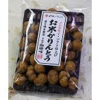 秋田いなふく米菓 お米かりんとう ミルク珈琲味 12個セット