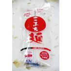 波里 こまち麺 200g 秋田県産あきたこまち使用