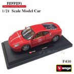 フェラーリ・F430(Ferrari F430 ) 1/24 スケール ミニカー イタリア レッド ミニカー モデルカー イタリア レッド burago ブラーゴ 送料無料