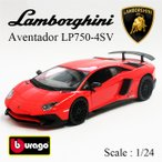 ランボルギーニ Lamborghini アヴェンタドール Aventador LP750-4SV 1/24 スケール ミニカー burago ブラーゴ レッド