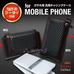 ガラホ ケータイ 対応 モバイルフォン ケース カーボン調 縦型 横型 汎用ケース 携帯電話