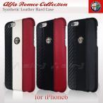 アルファロメオ・公式ライセンス品 iPhone6s/6 (4.7inch) 専用 ソフトレザーハード ケース ブラック(黒) レッド(赤)革 アイフォン6s/6