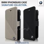 BMW・公式ライセンス品 iPhone6s iPhone6 専用 本革 手帳型 ケース レザー BMFLBKP6LDL アイフォン6 アイフォン6s